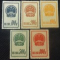 邮票收购价格表 价格 图片