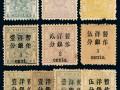 浅析清代小龙邮票