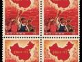 《祖国山河一片红》震惊收藏界