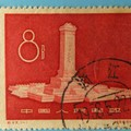 邮票小型张价格 最值钱的邮票小型张