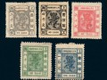小龙邮票的来历以及与大龙邮票的区别
