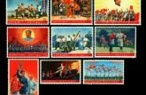 文5邮票-毛主席的革命文艺路线胜利万岁尺寸发行量