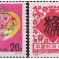 猴年生肖邮票最新价格 猴票值多少钱