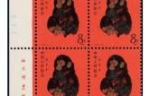 80年的猴邮票多少钱一张 80年的猴邮票价格图片