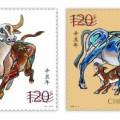 《辛丑年》特种邮票的发行时间已确定!