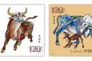 《辛丑年》特種郵票的發行時間已確定!