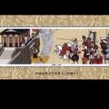 三国邮票小型张价格表