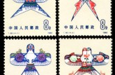 80版风筝邮票价格 图片价格
