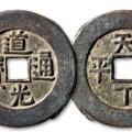 同治通寶銅錢值多少錢   同治通寶銅錢是否值得收藏呢
