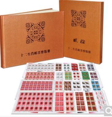 第二轮十二生肖邮票整版册多少钱 收藏价值分析