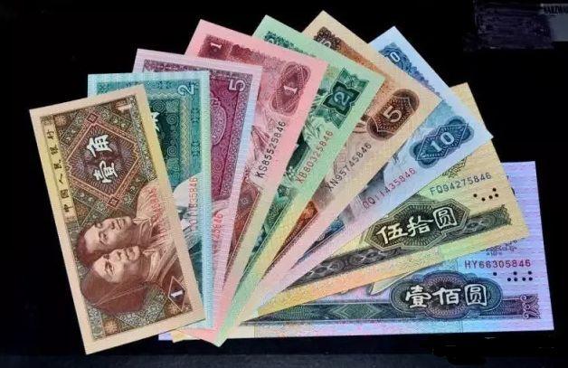 第四套人民币全套价格 小全套价格