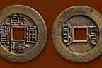 乾隆通寶銅錢值多少錢一枚   乾隆通寶的圖片和價格