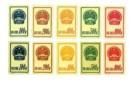 特1國徽郵票價格 特1國徽原版再版