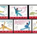 T7武術郵票 T7武術郵票價格大版票