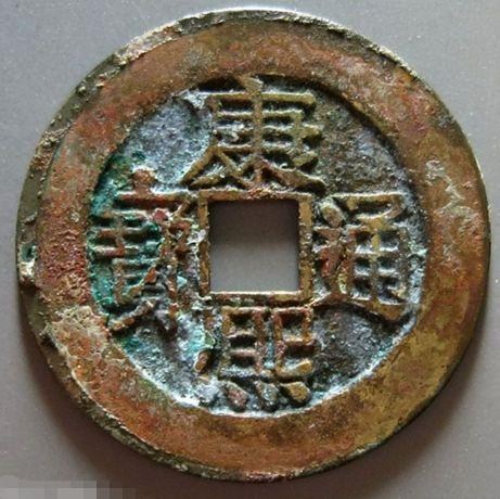 康熙通寶銅錢多少錢一個  康熙通寶銅錢的照片和價格