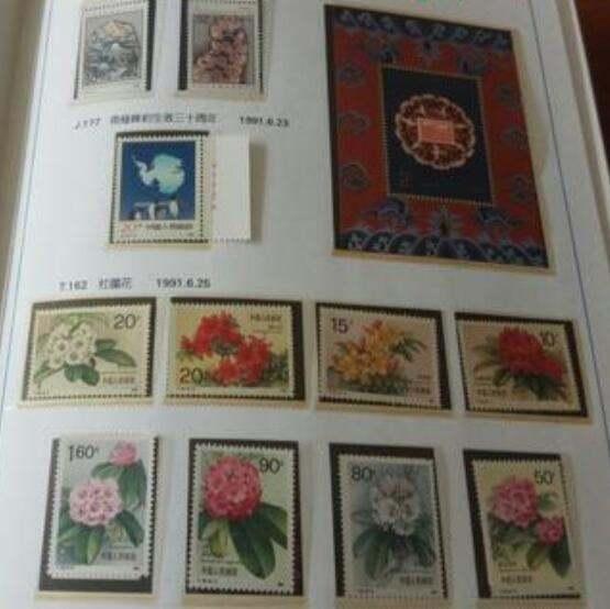 新中国大全邮票年册图片 值多少钱