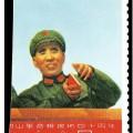 大藍天郵票的價格及圖片