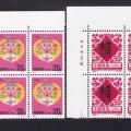 1992-1 《壬申年-猴》特种邮票图片