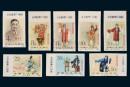 梅兰芳邮票价格 梅兰芳邮票全套值多少钱