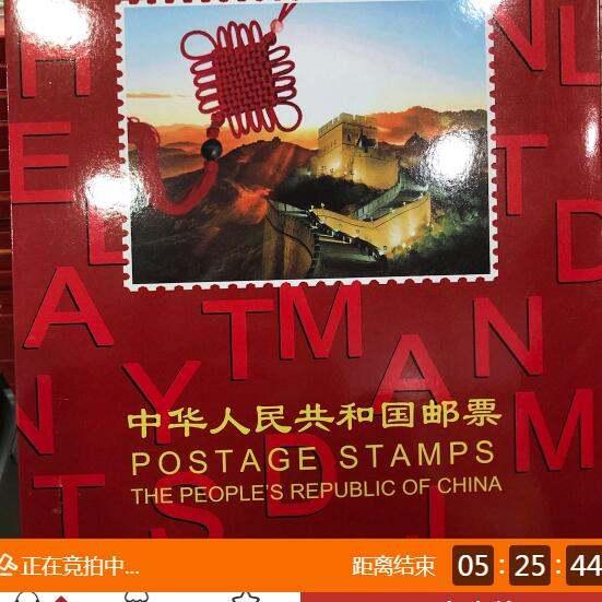 1997年邮票年册图片 值多少钱