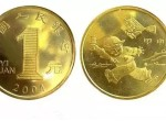 2004猴年贺岁纪念币 整卷价格及图片