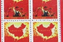 全國山河一片紅郵票介紹 全國山河一片紅郵票收藏價值分析