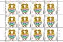 2015年生肖羊大版票介绍 2015年生肖羊大版票价格