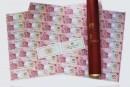 澳门生肖龙钞整版钞最新价格及图片