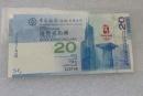 香港奥运纪念钞35连体钞价格
