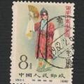 無價之寶之梅蘭芳郵票 梅蘭芳郵票具體價格
