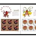 丙申年猴小版郵票介紹及價格 丙申年猴小版郵票圖片