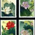 關于特種郵票的保存方法