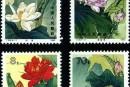 关于特种邮票的保存方法