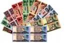 连体钞回收报价表 第四套人民币四方联连体钞收藏价值