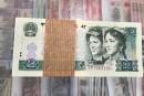 老钱币回收价格 影响老钱币品相的因素
