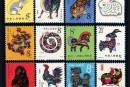 一轮生肖邮票的最新价格是多少