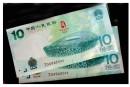 奥运钞回收价格 奥运钞的图片