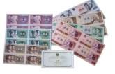 第四套连体钞回收价格表 第四套连体钞图片