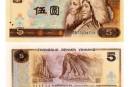 1980舊幣回收價格表和圖片