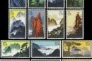 最具收藏價值的五枚特種郵票都有哪些