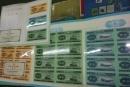 第二套连体钞回收价格图片