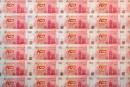 中銀100周年整版鈔價格  收藏價值如何
