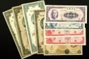 回收纸币的联系方式是多少 纸币在哪里高价回收