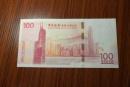 中银香港整版钞价格及图片