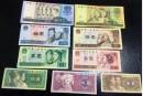 旧纸币回收价格表及图片、回收的意义