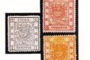 大龙邮票发行背景介绍 清代大龙邮票市场价值