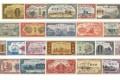 廣州舊紙幣回收價格是多少 附廣州舊紙幣回收價格