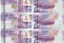 香港紀念中國銀行成立100周年紀念鈔整版鈔價格