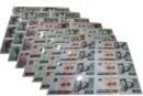 北京長城八連體鈔回收價格 長城八連體鈔介紹