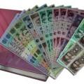回收康銀閣連體鈔的價格及圖片